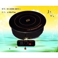 火锅电磁炉2000W288线控电磁炉