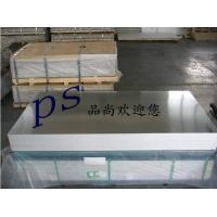 铝合金LC10/7A10 纯铝板 软铝