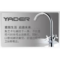安住(上海)水暖卫浴(销售)有限公司