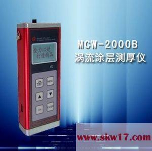 以上是MT150超声波测厚仪的详细介绍,包括MT150超声波测厚仪的厂