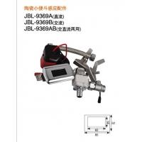 深圳陶瓷小便感应器,陶瓷全自冲水器,陶瓷小便器