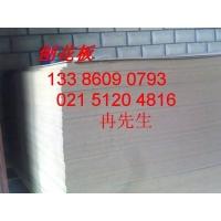 提供浦东刨花板防潮刨花板三聚氰氨饰面板