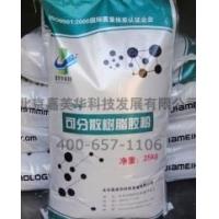 抗裂抹面砂浆专用胶粉聚苯颗粒砂浆胶粉聚苯颗粒砂浆胶粉厂家