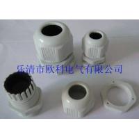 尼龙固定头PG13.5 PG63电缆防水接头厂家批发