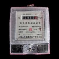 电表1|陕西西安巨唐电气开关插座
