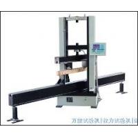 MWW-10电子式人造板万能试验机