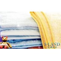 星澜家纺-玉米纤维毛巾系列