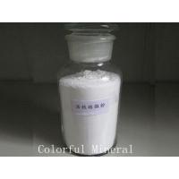 改性石英粉硅微粉 活性二氧化硅改性填料 活性石英粉