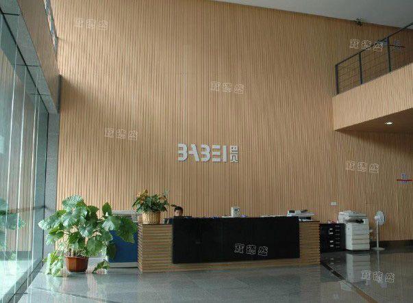 宝德盛生态木-室内墙板