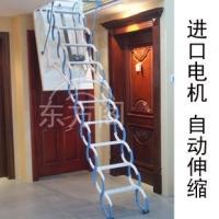 东方阁楼梯 升级款电动伸缩楼梯 电梯 自动楼梯