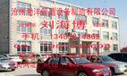 北京陶瓷复合管生产厂家刘海博13483814869
