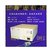 液压缸间隙测量位置传感器磁栅尺销售批发