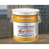 疏水型聚氨酯灌浆液/防水堵漏发泡剂