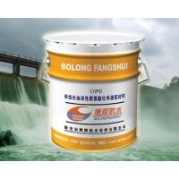 疏水型聚氨酯化学灌浆材料/防水堵漏剂