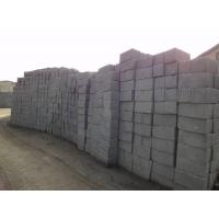 轻集料混凝土小型空心砌块