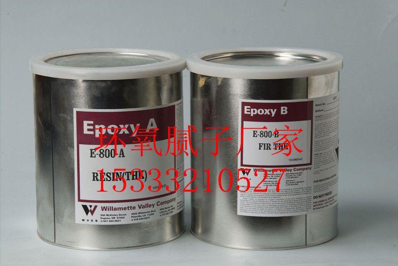 环氧树脂粘接胶石材金属制品粘接胶高强永固粘接胶