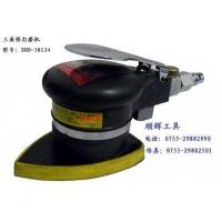 三角形砂光机/气动砂光机/气动打磨机/气动抛光机/平面打磨机