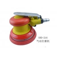 圆盘砂光机 气动砂纸机 气动磨灰机 气动砂磨机