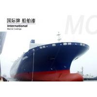 国际油漆 船用漆