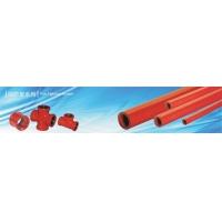 涂塑(T EP·T EP)安全钢塑复合管(消防用 )