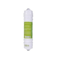 健康竹高能量净水机活性碳滤芯