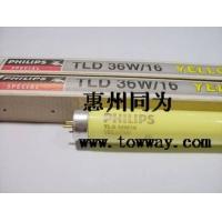 PHILIPS 36W/16 (无紫外线)黄光灯管