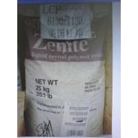 ●液晶合物LCP最新报价