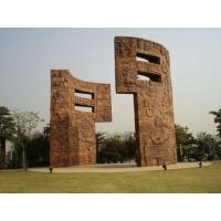 """佛山市\""""亚洲艺术公园\""""\""""亚洲艺术之门\""""大型陶塑工程"""