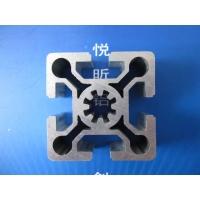 5050欧标铝型材5050W铝型材上海工业铝型材