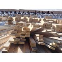 俄罗斯进口防腐木厂家直销