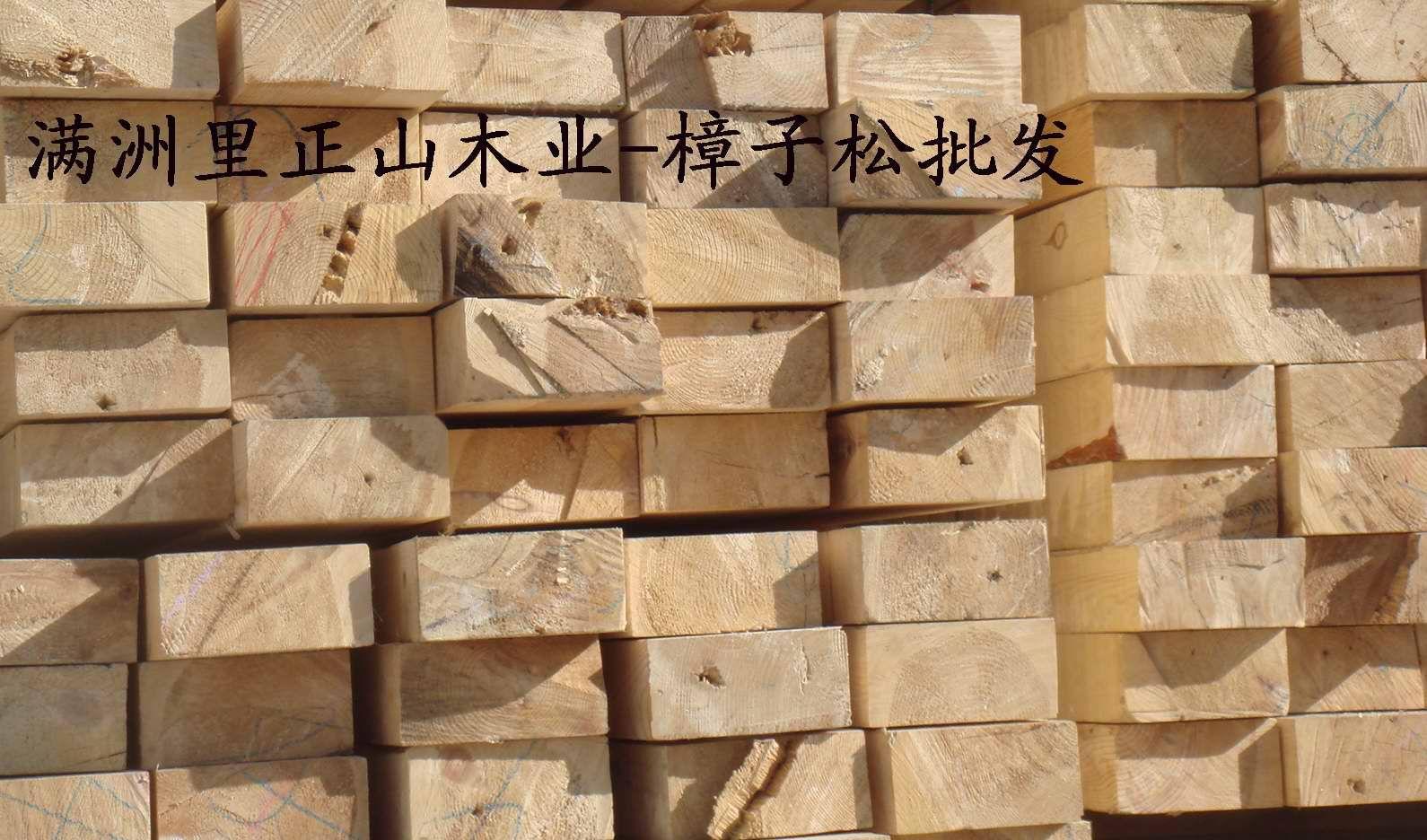 供应樟子松防腐木,樟子松防腐木制品