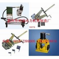 角钢切断器,机械角钢切断器,液压角钢切断器