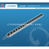 LED洗墙灯,DMX512洗墙灯,插边防水技术