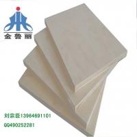 桦木奥古曼多层板胶合板(出口加工 金鲁丽板材)