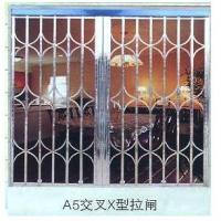 郑州锦汇不锈钢A5交叉X型拉闸