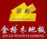 实木复合地板,仿古浮雕,复合地板,户外地板,浴室地板加盟店