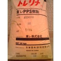 PPS 日本东丽 PV51