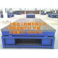 上海装配平台 上海装配平板 上海模具装配台