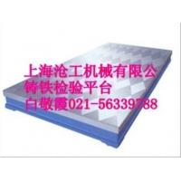 上海检验平台 上海检验平板 上海测量平板