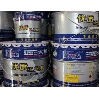 大桥油漆腐蚀性能强环氧高防腐面漆