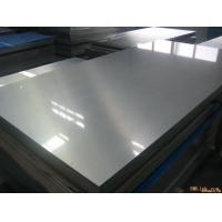供应不锈钢板 不锈钢冷轧板 不锈钢2B板 不锈钢8K板
