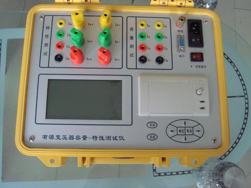 变压器容量测试仪 - 产品库