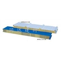 彩钢岩棉夹芯复合板