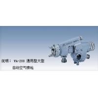 日本岩田喷枪WA-200