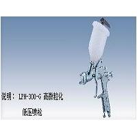 日本岩田喷枪LPH-300-G