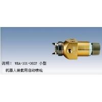 日本岩田喷枪WRA-101
