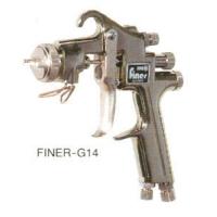 明治修补喷枪FINER-G14