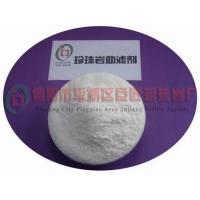 厂家专业生产食品级专用珍珠岩助滤剂