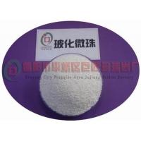 亚洲第一珍珠岩大矿厂家直销30-50目保温砂浆用玻化微珠