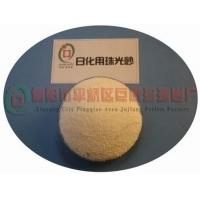 日化珠光砂/珠光砂厂家/洗手粉珠光砂/洗手粉原料